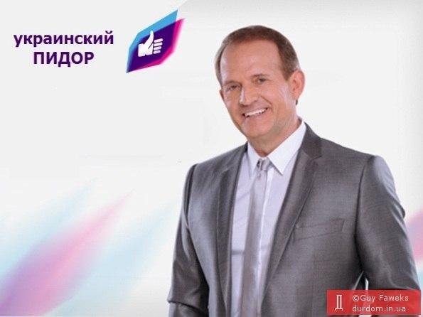 Неизвестные напали на общественные приемные Яворивского и Мохника - Цензор.НЕТ 8339