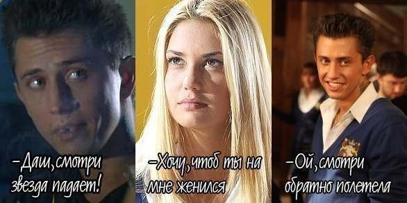 Anna Andrusenko: vk.com/wall-50100488