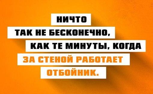 оби рязань: