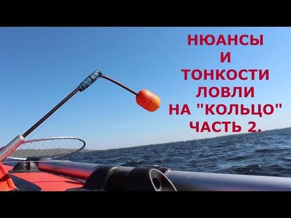 Ловля леща на КОЛЬЦО для начинающих. ЧАСТЬ 2 Кормушки. Якоря. Способы постановки лодки на якорь.