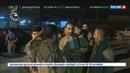 Новости на Россия 24 Между силами Ирака и курдами в Киркуке произошли столкновения