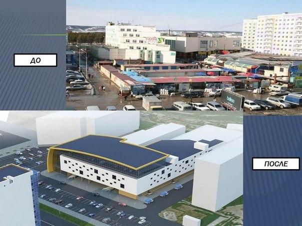 В рынок «Сайсары» вложат более 700 миллионов рублей