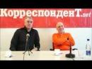 Лесь Подерв'янський i Микола Вересень про москалів ))