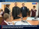 Медведеву показали, как доить коров по компьютеру (Россия 24)