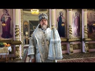Проповедь на Преображение. Митрополит Марк.