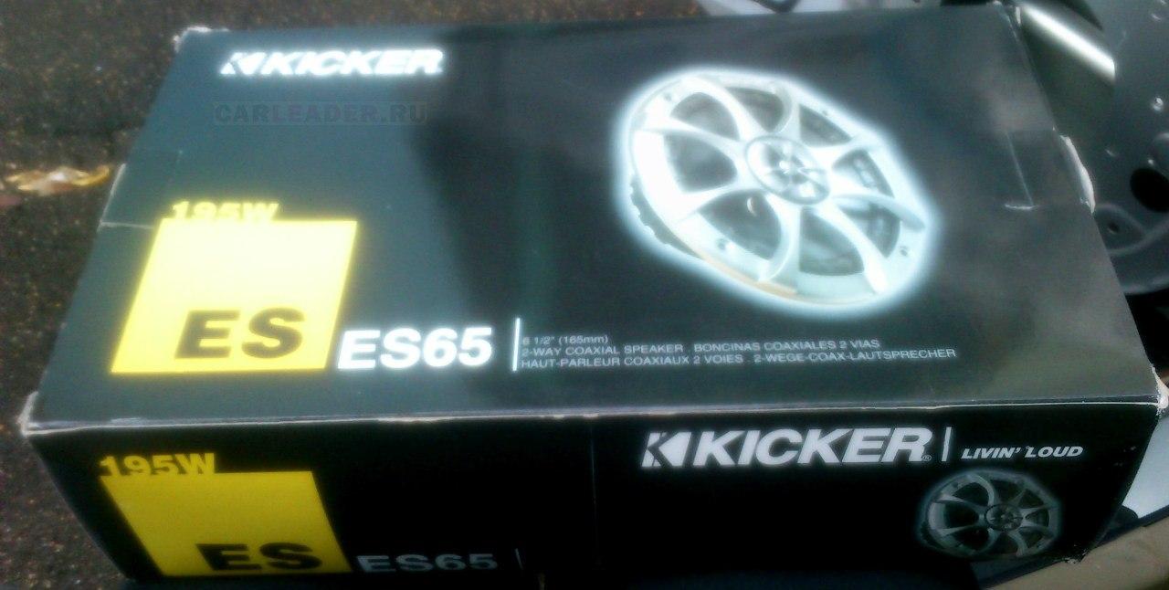 Упаковка Kicker ES65 для Infiniti G20 (Nissan Bluebird Axis)