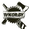Магазин ivkor.by Товары для дома и строительства