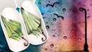 ☔ Закрытый Зонтик ☔ Осенний Дизайн Ногтей Гель лаком Осенний Маникюр Простой Пошаговый Мастер Класс