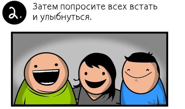 Как сделать офигенную фотку с друзьями :D