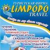 Limpopotravel Limpopo