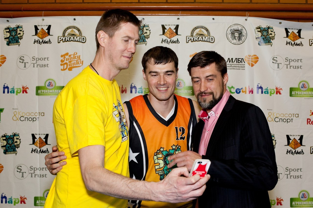 Лига КАУБ 5х5 МЛБЛ Краснодар баскетбол 2015 2016
