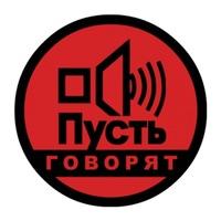"""""""Пусть говорят""""😎( Менделеевск , Елабуга )"""
