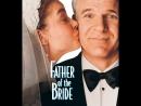 Отец невесты / Father of the Bride (1991) Михалёв,1080,релиз от STUDIO №1