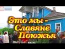 Подсмотрено NEWS/ Приглашение на Межрегиональный фестиваль Есть таланты на Руси