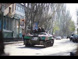 Новости Украина Донбасс 17.05.2014 Беспредел на Донбассе