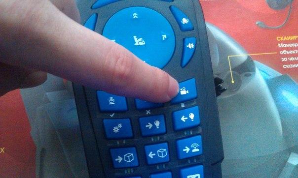 какие кнопки надо включать на экубаторе петушок1