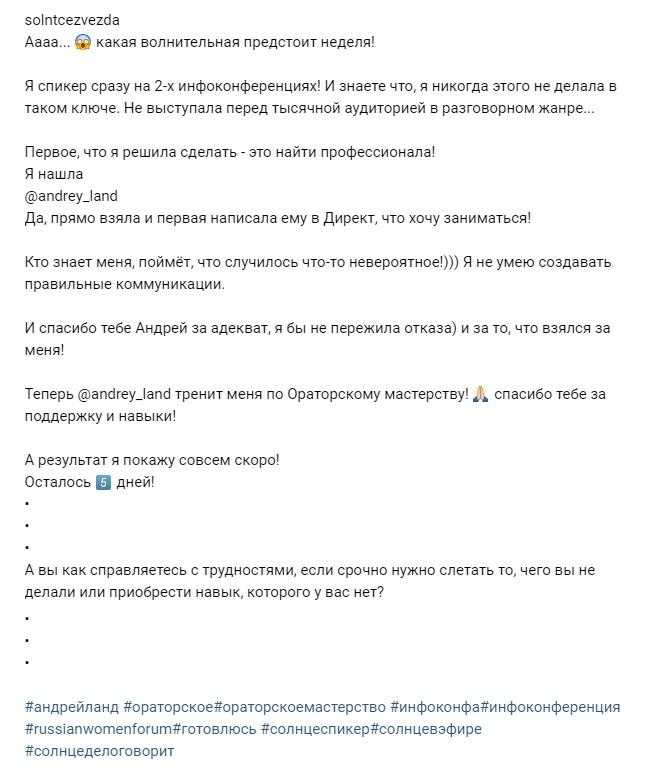 https://pp.userapi.com/c846124/v846124191/107a1a/02gKYafpQCg.jpg