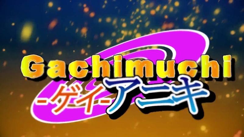 The Man Named Herrington (Gachimuchi x Naruto Shippuden OP)