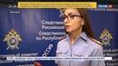 Новости на Россия 24 Башкирский инспектор ДПС уличенный во взяточничестве избавлялся от улик в ходе погони