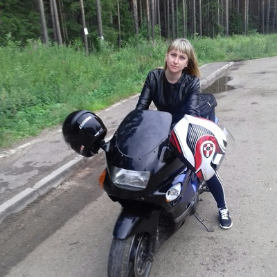 Ирина Байрамукова
