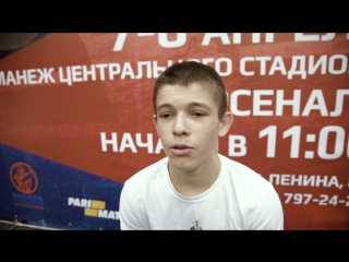 #ПОСЛЕБОЯ Николай Рябинин сразу после победы на Первенстве ЦФО по #MMA 2018