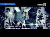 Раскрутка R'n'B и Hip-Hop, Dino MC 47, Лион, эфир 11 октября 2014