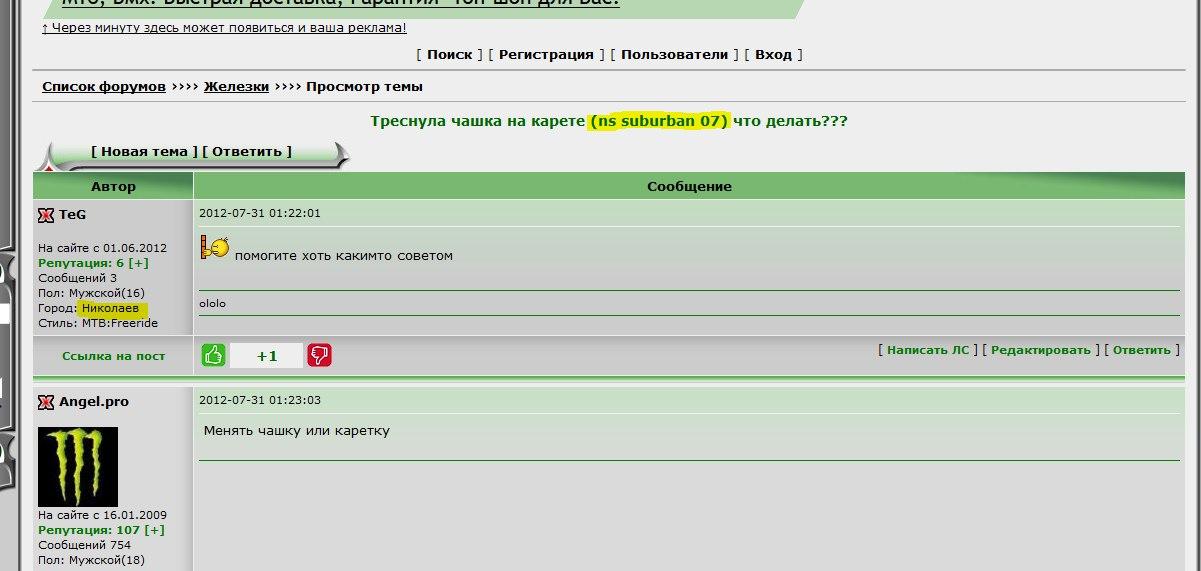 CytpOyxk02o.jpg