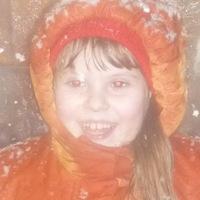 Анюта Бочкарева, 12 сентября 1993, Оренбург, id210839744