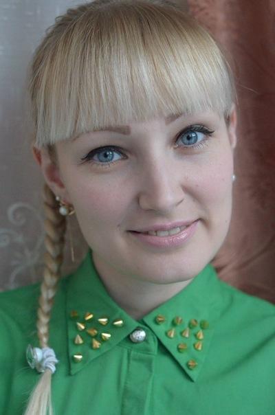 Ирина Банщикова, 14 февраля , Братск, id103642622