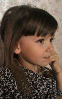 Наталья Лындина, 21 сентября , Москва, id176606258