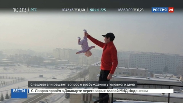 Новости на Россия 24 Отец года красноярец признался что держал над пропастью родную дочь