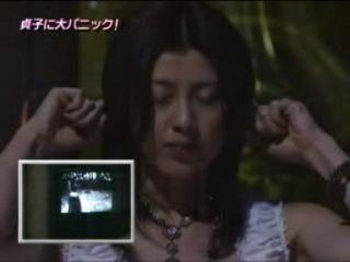 Японским школьницам показывают Звонок