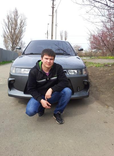 Дмитрий Чуднов, 28 января 1988, Мариуполь, id118771470