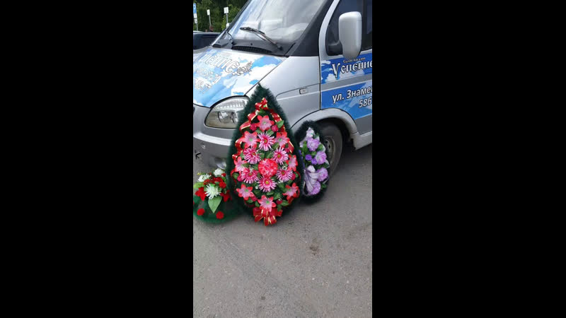 Цветы венки на Троицу