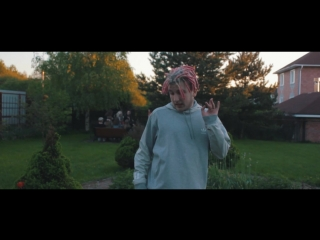 foku$Nik - Поднимаю (Prod. by SK1ttless Beats)