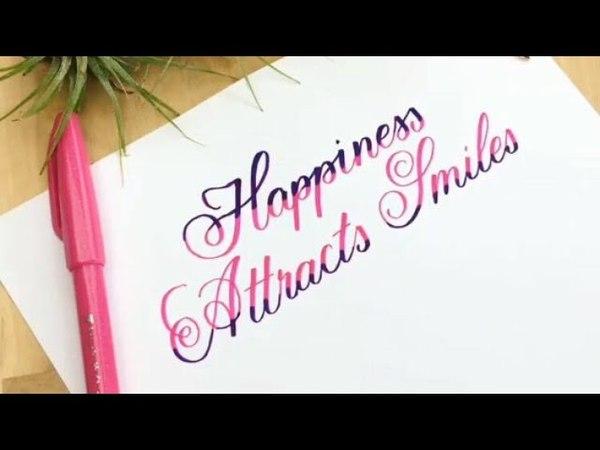 🌟15 Inspiring hand lettering compilation 🌟