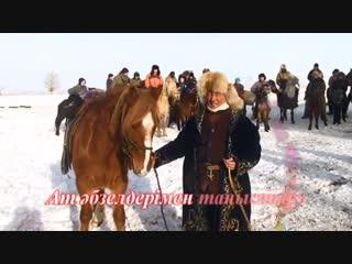 Жаңатілек ауылы Баянауыл ауданы