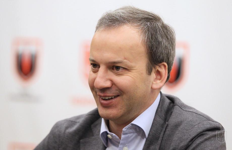 Аркадий Дворкович: Как отношусь к выкрикам «Федун продай «Спартак»? Это крики непрофессионалов