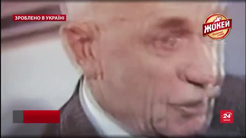 Зроблено в Україні. Українець Архип Люлька створив двигуни, які дозволяли переви