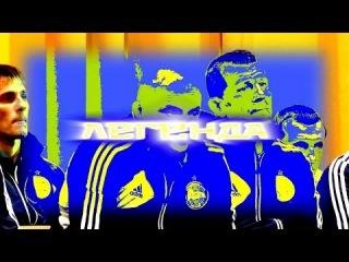 Желто-синий фронт 2 • А.В.Федорович • Легенда