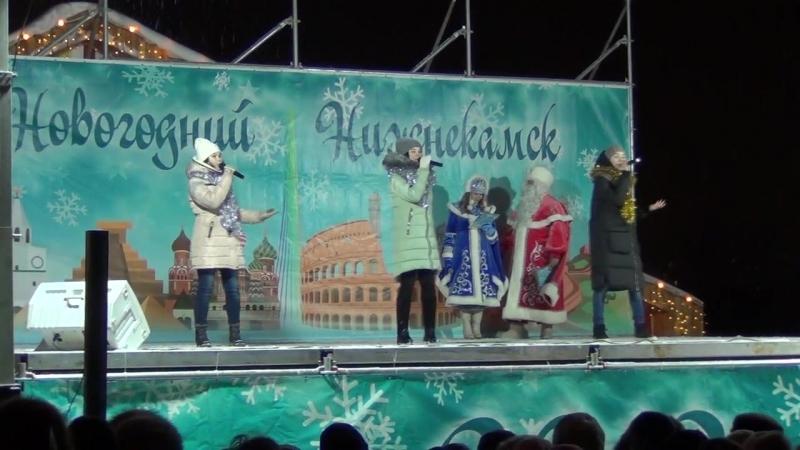 7)Открытие ёлки в городском парке СемьЯ - С Новым годом, с новым счастьем 25.12.2017 (Нижнекамск)