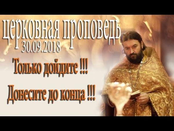 Все несут свой Крест! Каждый страдает, верующий и не верующий! Протоиерей Андрей Ткачёв