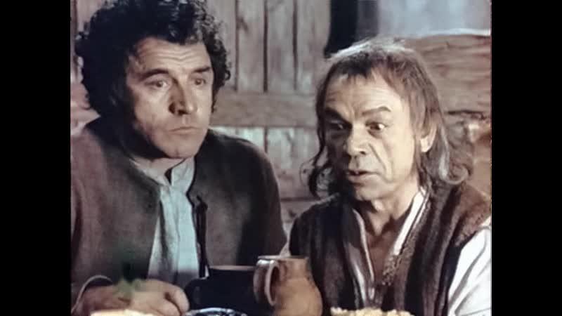 Легенда о Тиле. 2-я серия (1976)
