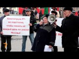Татар активистлары референдумны искә алды