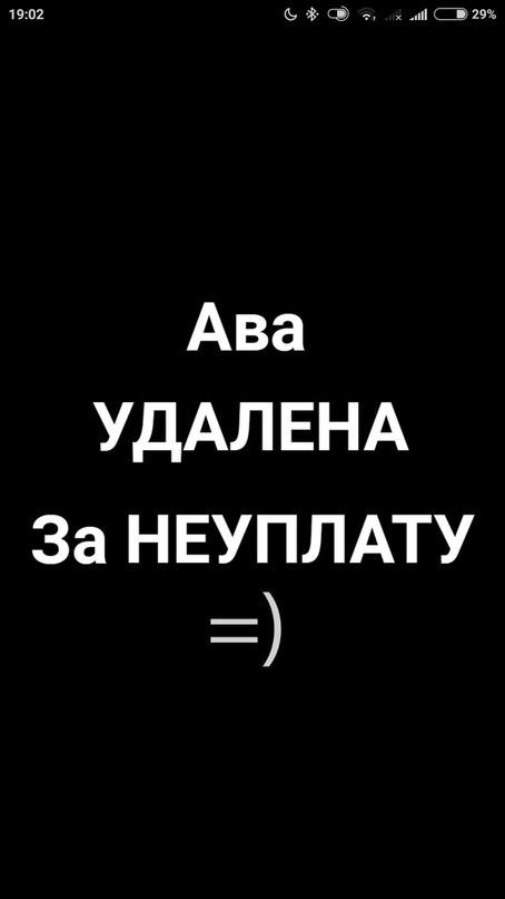 Даниил Медведюк |