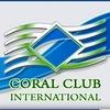 Здоровье и Долголетие с Coral Club International