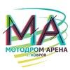 """Спортивная школа """"Мотодром Арена"""""""