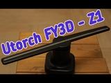 Utorch FY3D - Z1