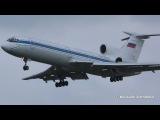 Внуково Август 2016 Ан-124 A340 Ми-8 Ту-154 B747 B777 A300 Як-40 A321 VKO Vnukovo August 2016