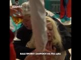 Пацанки-3. Истерика Ани Михеевой PART-2. (720p).mp4